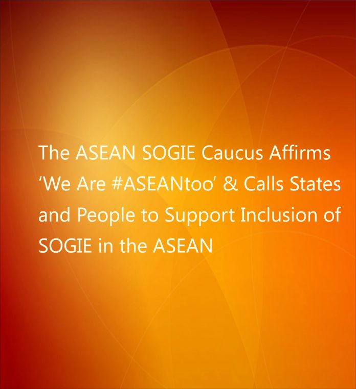 aseanSogie-pic